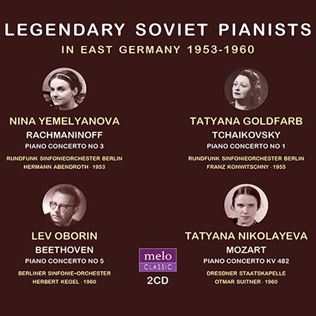 LEGENDARY SOVIET PIANIST: IN EAST GERMANY 1953-1960 [전설적인 소련 피아니스트: 이멜리아노바, 골드파브, 오보린, 니콜라에바]
