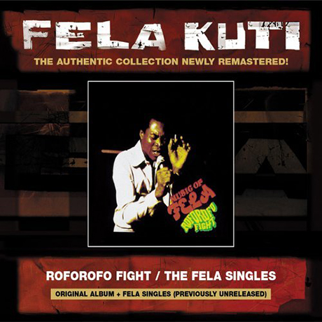 ROFOROFO FIGHT/ THE FELA SINGLES