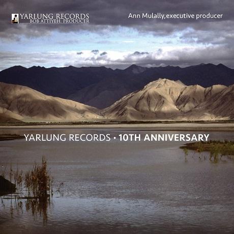 YARLUNG RECORDS: 10TH ANNIVERSARY [얄룽 레코드 10주년 기념 앨범]