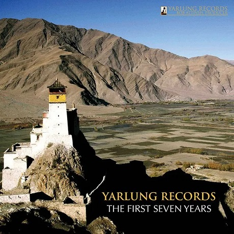 YARLUNG RECORDS: THE FRIST SEVEN YEARS [얄룽 레코드의 첫 7년]