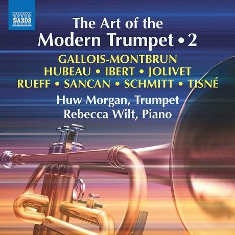 현대 트럼펫의 예술 2집
