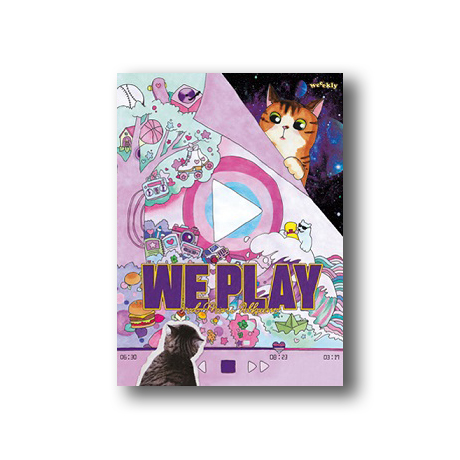 WE PLAY [미니 3집] [UP VER]