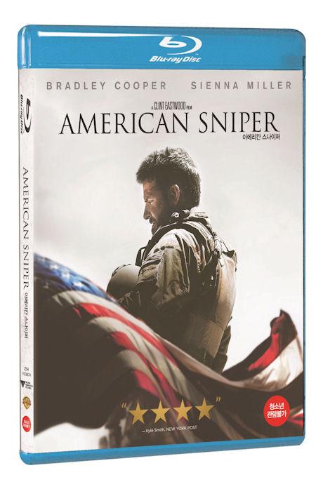 아메리칸 스나이퍼 [AMERICAN SNIPER] [17년 3월 워너/파라마운트 가격인하 프로모션]