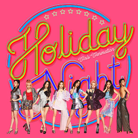 HOLIDAY NIGHT [정규 6집]