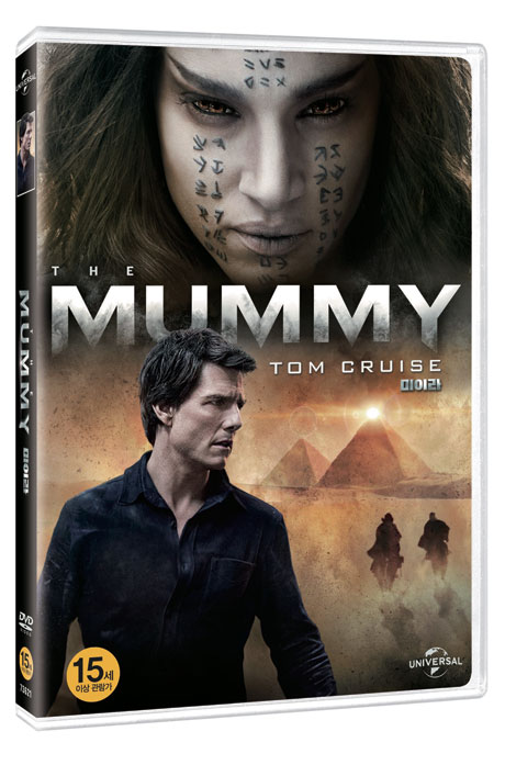 미이라 [THE MUMMY]