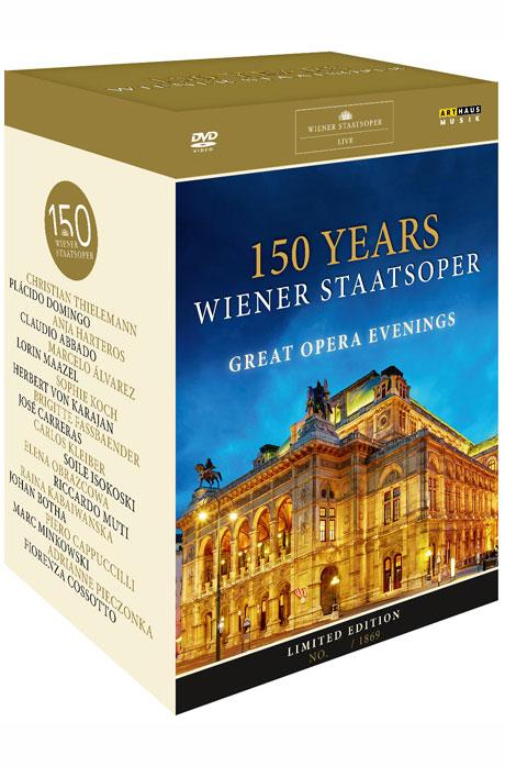 150 YEARS WIENER STAATSOPER: GREAT OPERA EVENINGS [빈 국립오페라극장 150주년 기념물] [한정판]