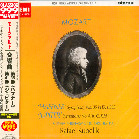 SYMPHONIES NO.35 & 41/ RAFAEL KUBELIK [JAPAN EDITION]