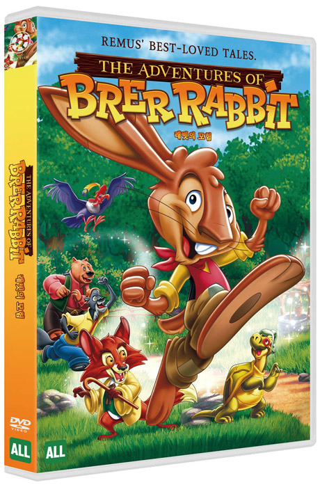 래빗의 모험 [THE ADVENTURES OF BRER RABBIT]