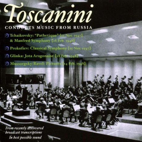 CONDUCTS MUSIC FROM RUSSIA/ ARTURO TOSCANINI