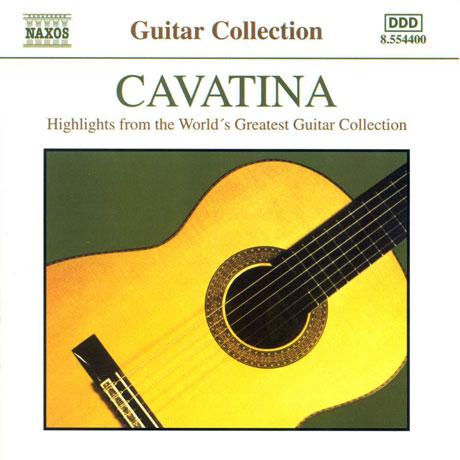 CAVATINA [카바티나: 기타 연주 컬렉션]