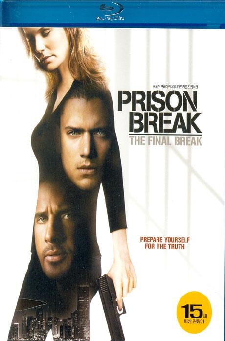프리즌 브레이크: 어나더 프리즌 브레이크 [PRISON BREAK: THE FINAL BREAK] [13년 5월 폭스 블루레이 66종 프로모션]