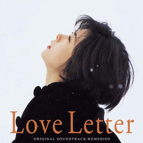 LOVE LETTER [러브레터]