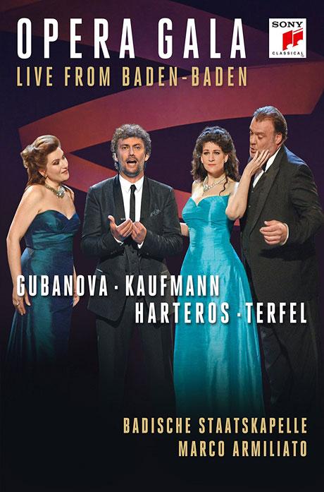OPERA GALA: LIVE FROM BADEN-BADEN/ MARCO ARMILIATO [바덴 바덴 라이브 - 오페라 갈라]
