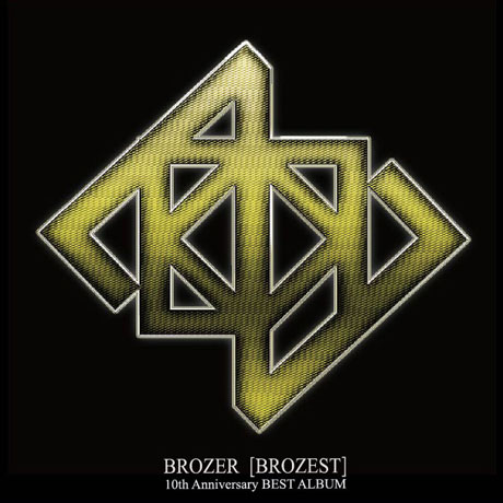 BROZEST: 10TH ANNIVERSARY BEST ALBUM [한정반]