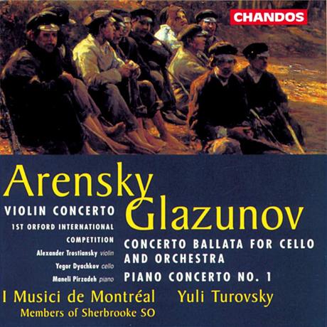 CONCERTOS/ I MUSICI DE MONTREAL/ TUROVSKY