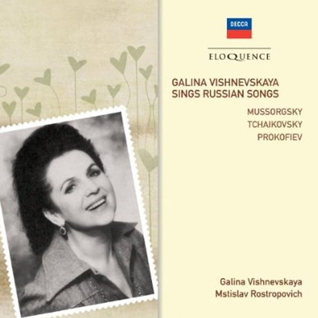 SINGS RUSSIAN SONGS/ GALINA VISHNEVSKAYA, MSTISLAV ROSTROPOVICH