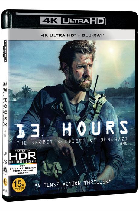 13시간 4K UHD+BD [13 HOURS: THE SECRET SOLDIERS OF BENGHAZI]