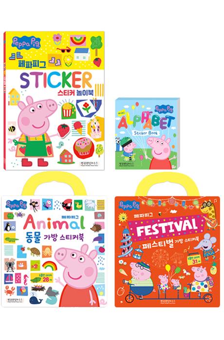 페파피그 동물가방+페스티벌가방+스티커놀이북+미니 스티커북 세트 [PEPPA PIG]