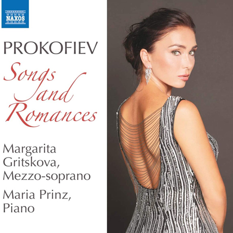 SONGS AND ROMANCES/ MARIA PRINZ, MARGARITA GRITSKOVA [프로코피에프: 가곡집 - 마가리타 그리츠코바]