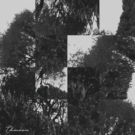 와인과 후추통 [EP] [카세트 테입]