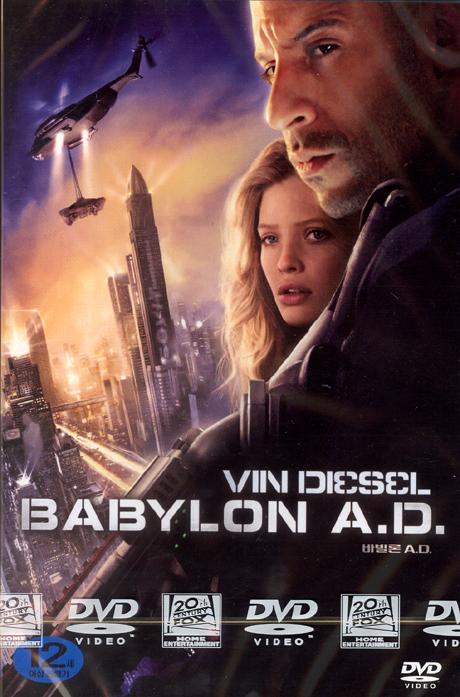 바빌론 A.D. [BABYLON A.D.] [14년 2월 폭스 로보캅 개봉기념 프로모션]
