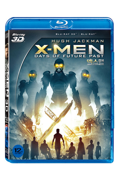 엑스맨: 데이즈 오브 퓨처 패스트 [3D+2D] [X-MEN: DAYS OF FUTURE PAST]