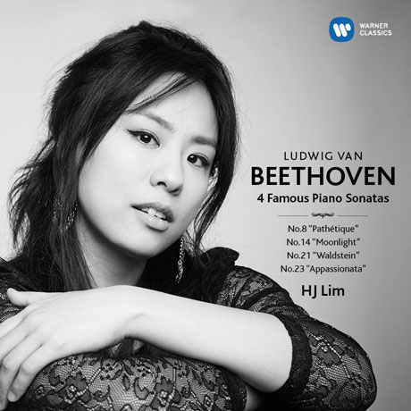 BEETHOVEN: 4 FAMOUS PIANO SONATAS [임현정: 베토벤 유명 피아노 소나타 모음집]