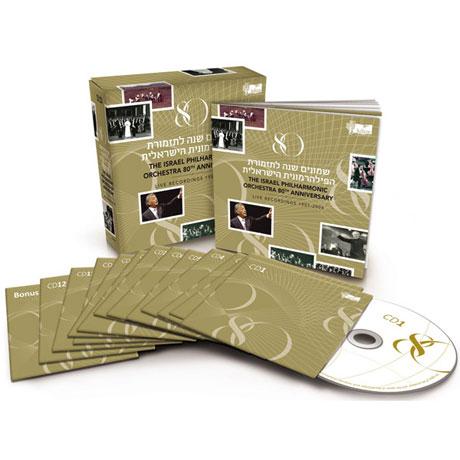THE ISRAEL PHILHARMONIC ORCHESTRA 80TH ANNIVERSARY: LIVE RECORDINGS 1957-2006 [이스라엘 필하모닉 오케스트라 80주년 기념 실황연주 모음집]
