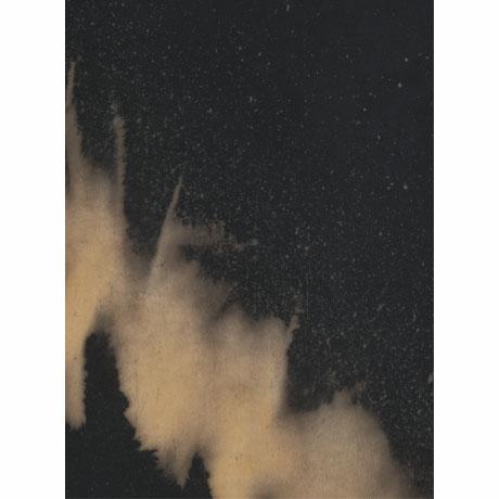 MAISON [EP]