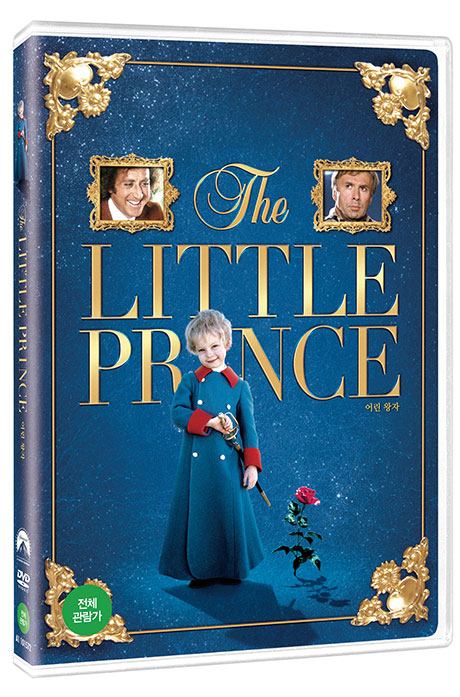 어린 왕자 [THE LITTLE PRINCE]