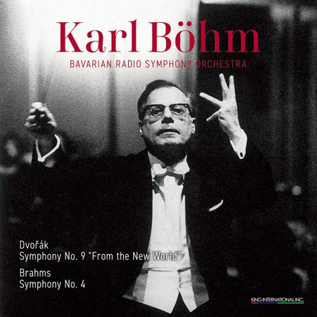 SYMPHONY NO.9 FROM THE NEW WORLD & SYMPHONY NO.4/ KARL BOHM [드보르작: 교향곡 9번 신세계로부터, 브람스: 교향곡 4번 - 칼 뵘]