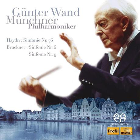 SYMPHONY NO.76 & SYMPHONIES NO.6 & 9/ GUNTER WAND [SACD HYBRID] [귄터 반트 불멸의 명연 5집 - 하이든: 교향곡 76번, 부르크너: 교향곡 6, 9번]