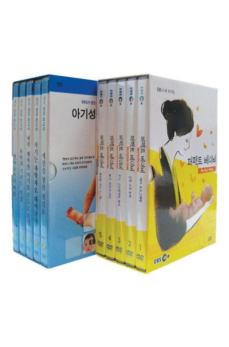 NEW 아기성장 지침서 2종 시리즈: 퍼펙트 베이비+아기성장 보고서 [EBS 다큐 프라임]