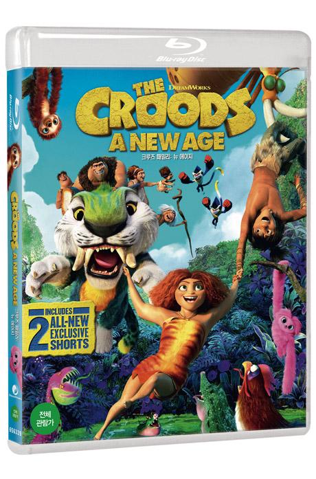 크루즈 패밀리: 뉴 에이지 [THE CROODS: A NEW AGE]