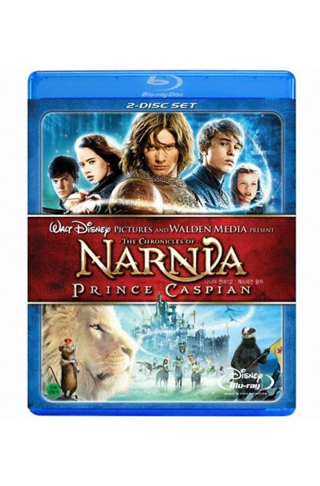 나니아 연대기 2: 캐스피언 왕자 [THE CHRONICLES OF NARNIA: PRINCE CASPIAN]