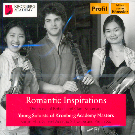 ROMANTIC INSPIRATIONS/ 한수진, GABRIEL ADRIANO SCHWABE, PRIJUN XU