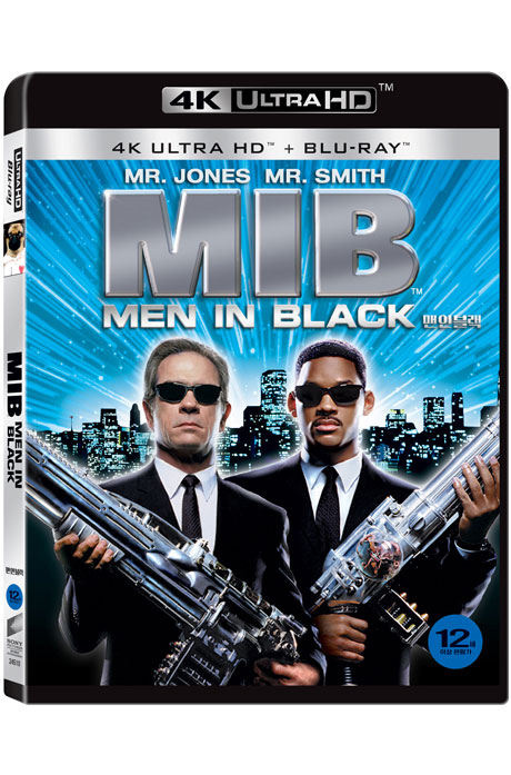 맨 인 블랙 1 [4K UHD+BD] [MEN IN BLACK]