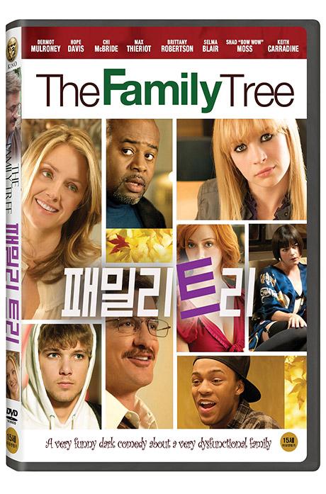 패밀리 트리 [THE FAMILY TREE]