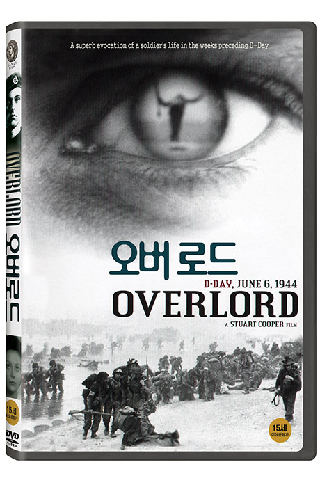 오버로드 [OVERLORD]