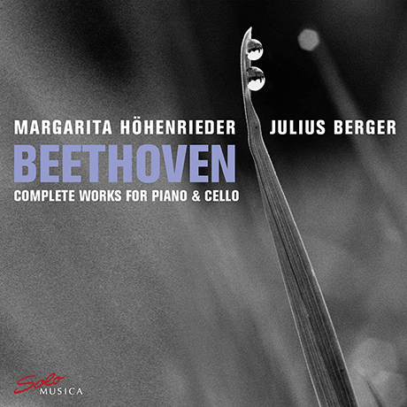 COMPLETE WORKS FOR PIANO & CELLO/ MARGARITA HOHENRIEDER, JULIUS BERGER [베토벤: 첼로 소나타 전곡 - 율리우스 베르거]