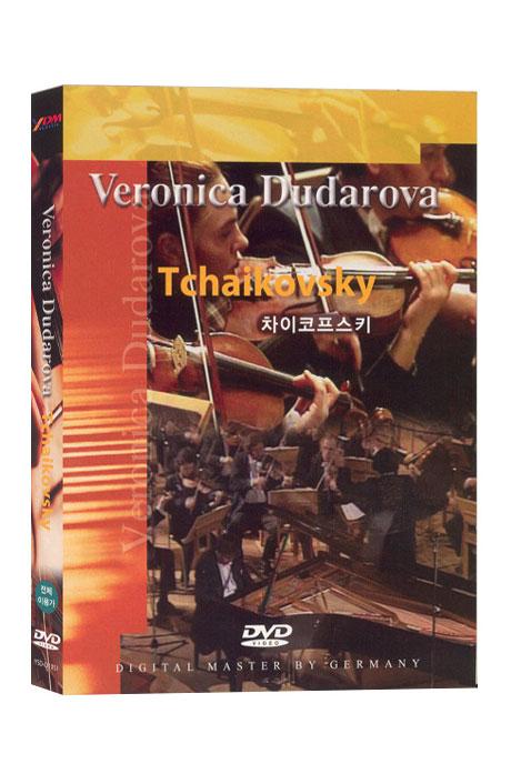 THE SYMPHONY ORCHESTRA OF RUSSIA PLAYS/ ALEXEI VOLODIN, VERONICA DUDAROVA [차이코프스키: 심포니 오케스트라 - 베로니카 듀다로바]