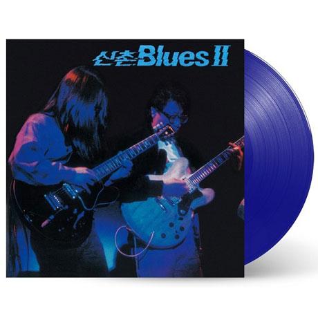 신촌블루스 2집 [180G BLUE LP] [한정반]