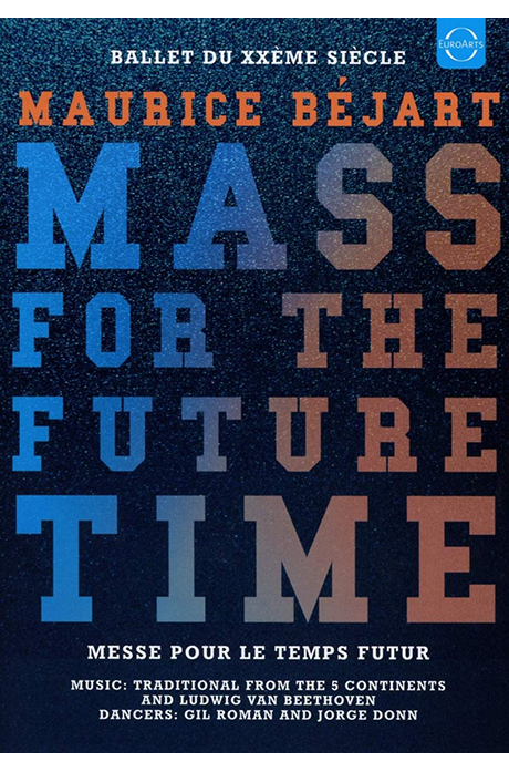 MAURICE BEJART: MASS FOR THE FUTURE TIME [모리스 베자르: 미래를 위한 대중]