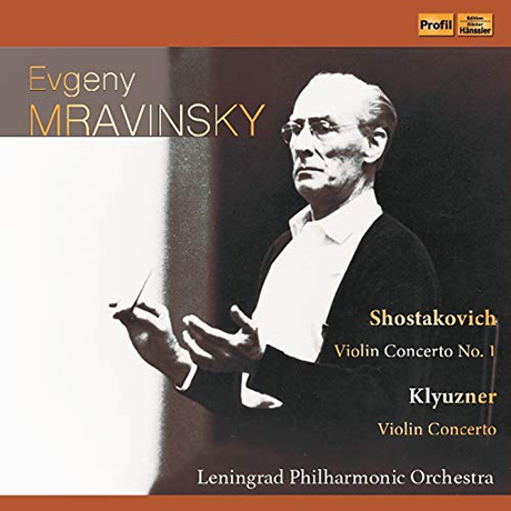 VIOLIN CONCERTOS/ DAVID OISTRAKH, MIKHAIL VAIMAN, EVGENY MRAVINSKY [쇼스타코비치: 바이올린 협주곡 1번 & 크루즈너: 바이올린 협주곡 - 므라빈스키]
