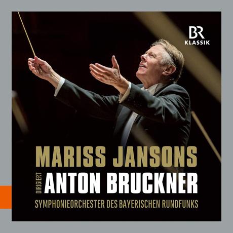 SYMPHONIES/ MARISS JANSONS [브루크너: 교향곡 3, 4, 6, 7, 8, 9번(2005-2017 뮌헨 실황) | 마리스 얀손스]