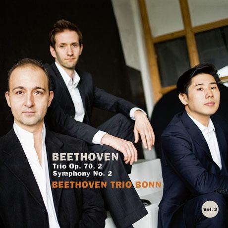 TRIO OP.70 NO.2 & SYMPHONY NO.2/ BEETHOVEN TRIO BONN [베토벤 트리오 2집: 피아노 삼중주 6번, 교향곡 2번(피아노 삼중주 버전) - 베토벤 트리오 본]