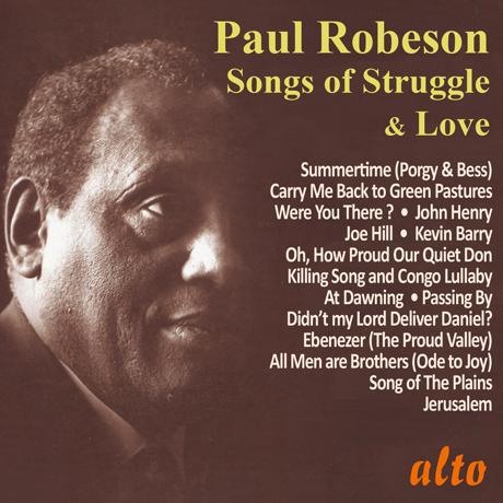 SONGS OF STRUGGLE & LOVE: VERY BEST OF VO.2
