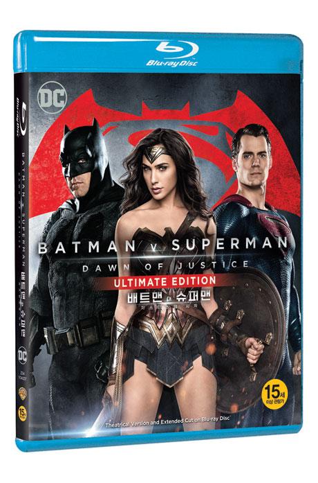 배트맨 대 슈퍼맨: 저스티스의 시작 U.E [BATMAN V SUPERMAN: DAWN OF JUSTICE]