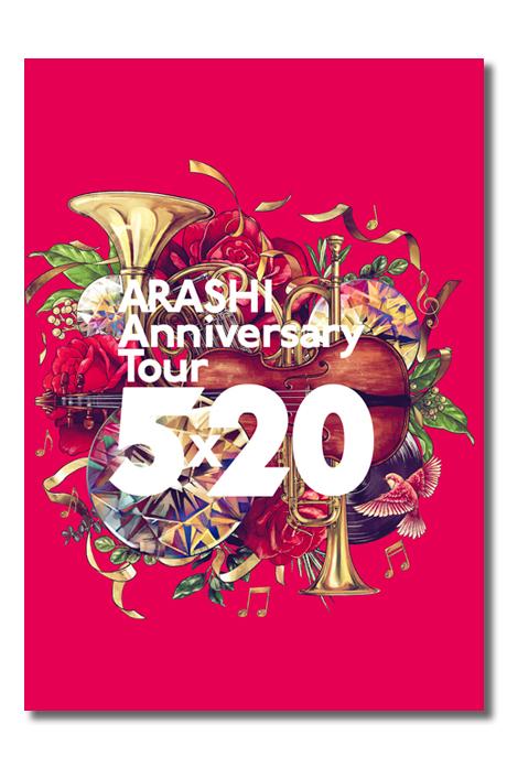 ANNIVERSARY TOUR 5×20