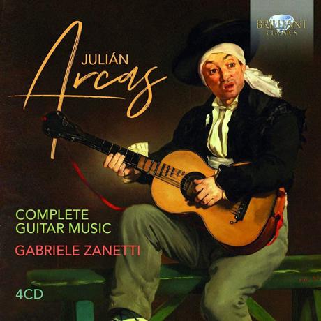 COMPLETE GUITAR MUSIC/ GIULIO TAMPALINI, GABRIELE ZANETTI [아르카스: 기타 독주곡집 - 가브리엘레 자네티]
